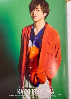 Kaito Ishikawa, Peeps, Handsome, Japan, Actors, Heart, Boys, Baby Boys, Senior Boys