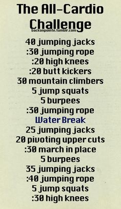An all-cardio workout challenge!  A great home workout for days when you can't make it to the gym.