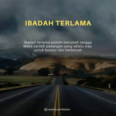 Islam Quotes About Life, Love Life Quotes, Family Quotes, Islamic Inspirational Quotes, Arabic Quotes, Islamic Quotes, Ramadan Day, Religion Quotes, Spirit Quotes