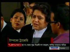 Bangla Tv News Today 27 September 2016 On Jamuna TV Bangladesh News