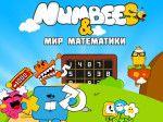 Numbees и мир математики iPad screenshot 1