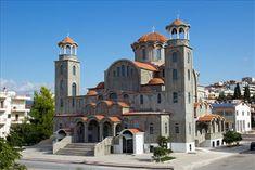 arta mou: Κινήσεις για την ανάπτυξη του θρησκευτικού τουρισμ...