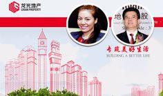 Nella lista dei super ricchi pubblicata da Forbes, la 24enne Perenna Kei entra in cima alla classifica dei più giovani. Laureata in Economia e finanza alla London University, la ragazza possiede l'85% delle azioni della Logan Property, azienda immobiliare con sede a Shenzhen, in cui ha