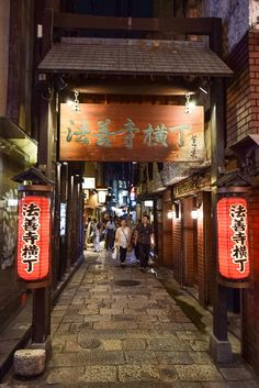 Alley near Dotonbori, Osaka, Japan
