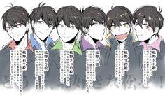 Osomatsu-san- Osomatsu, Karamatsu, Choromatsu, Ichimatsu, Jyushimatsu, and Todomatsu #Anime「♡」Teachers