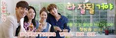 다 잘될 거야 Ep 2 Torrent / Everything Will Be OK Ep 2 Torrent, available for download here: http://ymbulletin04.blogspot.com
