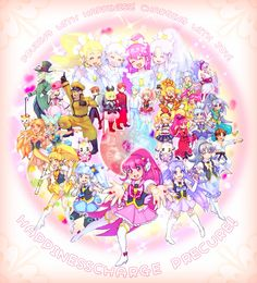 Happiness Charge Precure! character collage