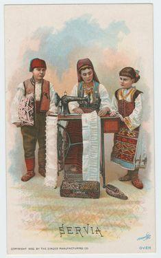 trade card Servia 1892
