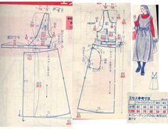 레이디 뷰띡 2002년 1월호에서 발췌했습니다. \'대장금\'이란 드라마에 나오는 앞치마와 거의 같은 패턴인것 같습니다. 참고해서 만들어 보세요. 스커트 부분의 주름분을 좀더 여유있게 주시구요. 옆선을 잇지 말구. 트임으로 하면 Japanese Sewing Patterns, Dress Sewing Patterns, Clothing Patterns, Sewing Blouses, Sewing Aprons, Clothing Sketches, Sewing Techniques, Free Sewing, Pattern Making