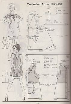 vintage aprons from the Kamakura-Shobo Publishing Co. Pattern Drafting books Vol. 1, 2, and 3, published in 1967, 1970 and 1972.