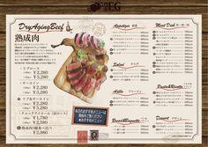 ディナー - 肉バルEG 広島で話題の熟成肉バル