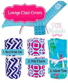 Etonnant Monogrammed Lounge Chair Covers   Perfect Poolside Or Beach Front!