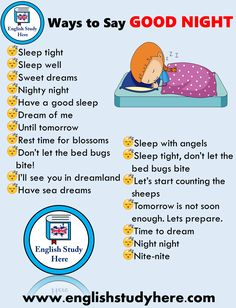 Say good night in english - english study here english study, learn english English Sentences, English Verbs, Learn English Grammar, English Vocabulary Words, Learn English Words, English Phrases, English Fun, English Language Learning, English Study