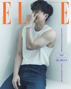 Gong Yoo Smile, Yoo Gong, Joon Hyuk, Lee Dong Wook, Elle Magazine, Johnny Depp, My Sunshine, Pretty Boys, Kdrama