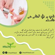 Beauty tips for nails - Care - Skin care , beauty ideas and skin care tips Men Health Tips, Good Health Tips, Natural Health Tips, Health And Beauty Tips, Healthy Tips, Health And Wellness, Baby Learning Activities, Beauty Tips For Girls, How To Grow Nails