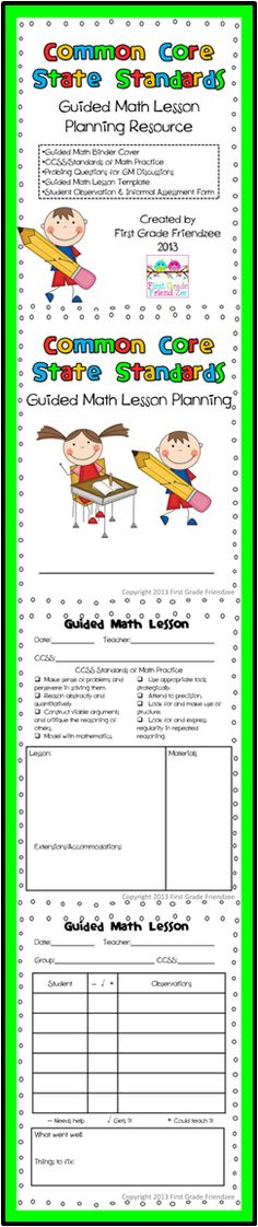 FIRST GRADE CCSS Guided Math Planning Resource - lesson plan template, student observation form, binder cover, CCSS/Standards of Math Practice, and Probing Questions for rich math conversations in small guided math groups!