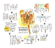 Nagano, Kobe, Doodles, Sketch, Snoopy, Bear, Comics, Fictional Characters, Sketch Drawing