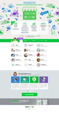Event Banner, Web Banner, Web Design, Page Design, Design Campaign, Korea Design, Promotional Design, Event Page, Ui Web