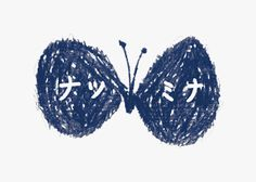 minä perhonen
