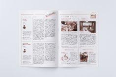 Paper C designed by UMA. #Design #Print
