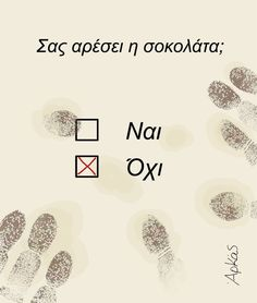 by Arkas Do you like chocolate ? Funny Statuses, Greek Quotes, True Words, Funny Moments, Wallpaper Quotes, Funny Photos, Haha, Jokes, Humor