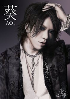 Aoi --- the GazettE