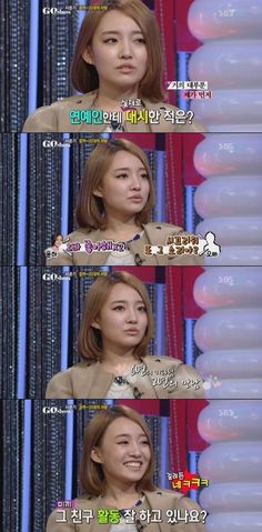 Younha reveals she dated a celebrity she chased after for 5 years