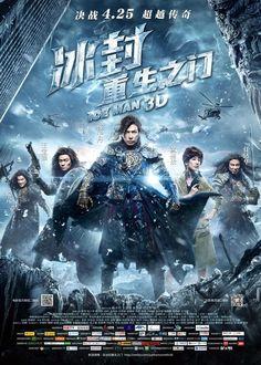 冰封俠: 重新之門 / 急凍行者 (Iceman) poster