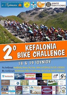 Κάλεσμα από τον «Πρόνησο» στο 2ο Κefalonia Bike Challenge