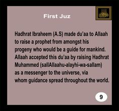 13 Best First Juz images in 2014   Holy quran, Quran, Summary