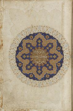 Illuminated folio from a Koran (F1932.65)   Origin:  Iran   Period: 16th century   Details:  Not Available   Type: Opaque watercolor and gol...