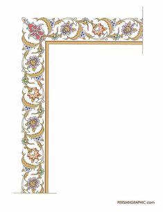 Islamic Motifs, Islamic Art Pattern, Arabic Pattern, Pattern Art, Pattern Design, Calligraphy Borders, Islamic Art Calligraphy, Boarder Designs, Ornament Drawing