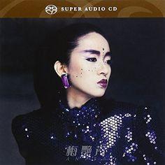 Anita Mui - Fiery Tango