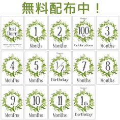 インスタで大人気のマンスリーカード(月齢カード)無料テンプレートの第二弾です!今回は性別を問わずご使用いただけるグリーンベースのリース(少し白いお花をポイントに入れてます)です。柔らかくみずみずしい水彩の緑が生命力溢れる赤ちゃんにぴったりの Birthday Month, Baby Birthday, Baby Photos, Family Photos, Milestone Pictures, Baby Memories, Baby Milestones, You Gave Up, Cool Baby Stuff