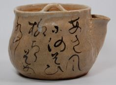 "yama-bato: Otagaki Rengetsu Otagaki Rengetsu Tea Pot With ""Early Autumn"" poem Japan. Islamic Art Calligraphy, Chinese Calligraphy, Pottery Teapots, Ceramic Pottery, A Level Art, Japanese Pottery, Tea Ceremony, Wabi Sabi, Autumn Poem"