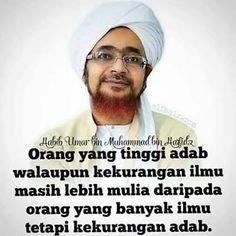 Islamic Inspirational Quotes, Islamic Quotes, Quran Quotes, Qoutes, Postive Quotes, Self Reminder, Quotes Indonesia, Muslim Quotes, Islamic Pictures