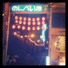 のんべい横丁 in 渋谷区, 東京都  Drunkard's alley, near shibuya station