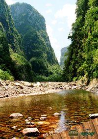 Trilha Rio do Boi, Canion Itaimbezinho, Rio grande do Sul, Brasil