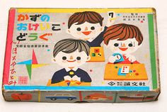 1960's Japan Toy Game