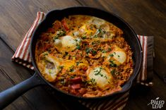 A Middle East specialty of tomatoes and spices inside which eggs are poached. A tasty meal that's also great as a Paleo breakfast.