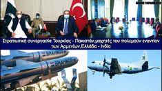 Στρατιωτική συνεργασία Τουρκίας - Πακιστάν,μαχητές του πολεμούν εναντίον... Pandora, Navy, Hale Navy, Old Navy, Navy Blue