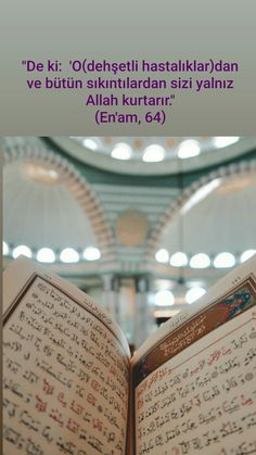 Allah, Crowns, Pictures, Quotes