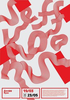 Really nice line work here.  The red is perfect. It shows how alive these organic, ribbbon-like letter forms are.
