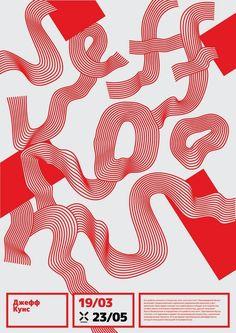 Contemporary art poster by Inessa Kamardina Rouge prolifération, partout, envaissant
