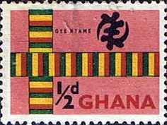 Ghana 1959 SG213a Gye Nyame Fine Mint SG 213a Scott 95 Condition Fine MNH Only one post charge applied on multipul purchases Details Postage Stamps