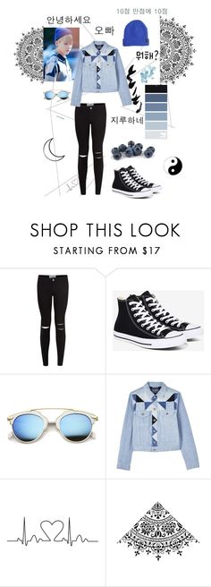 """Denim SUGA"" by itzbrizo on Polyvore featuring New Look, Seed Design, Converse, ZeroUV and Diesel"
