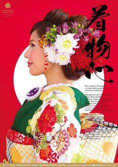Traditional Design, Traditional Outfits, Yukata, Japanese Kimono, Japanese Culture, Kimono Fashion, Cute Girls, Kimono Style, Poses