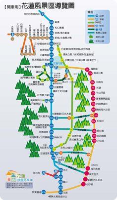 hualian tour map
