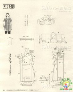 lb2014-9  #sewing #patternmaking
