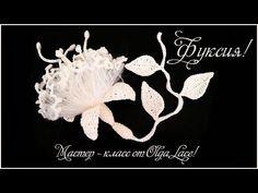 «Вязаный цветок фуксия от Olga Lace»: подробный видео мастер-класс - Ярмарка Мастеров - ручная работа, handmade